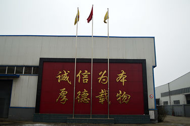 Anping Guangming Metal Products Co., Ltd.